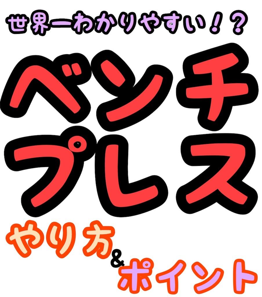 f:id:hashiyuki0322:20180612011010j:image