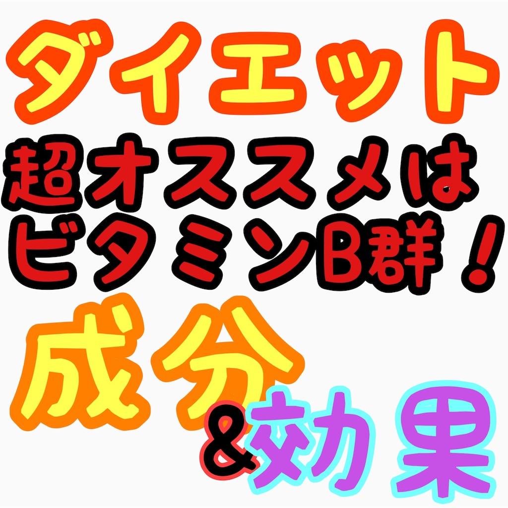 f:id:hashiyuki0322:20180620210319j:image