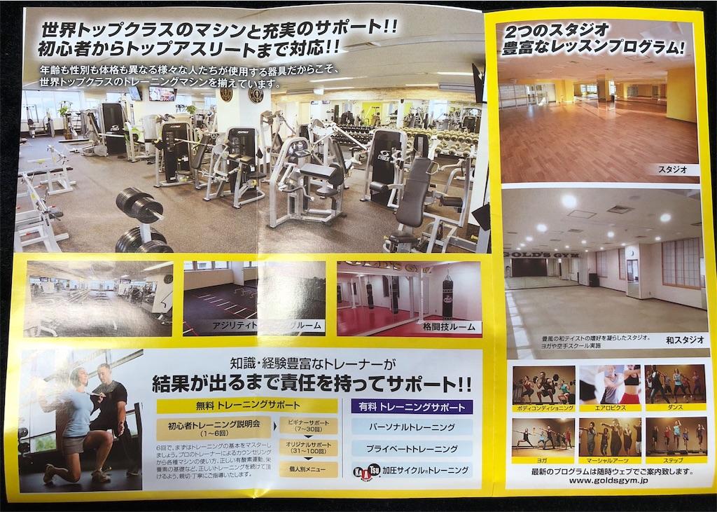 f:id:hashiyuki0322:20180703160445j:image
