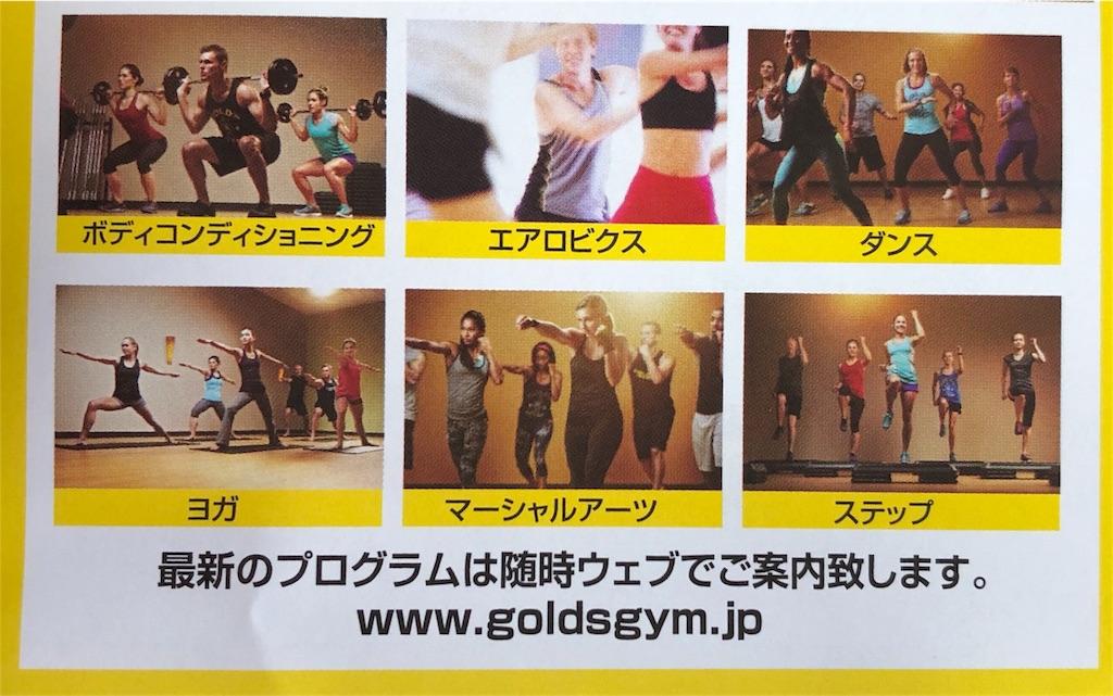f:id:hashiyuki0322:20180703163158j:image