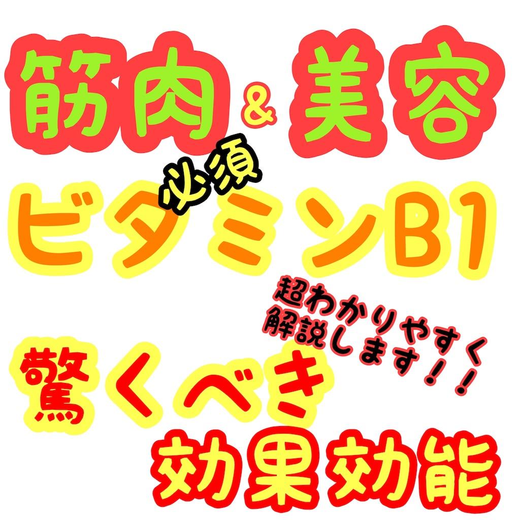 f:id:hashiyuki0322:20180705201119j:image