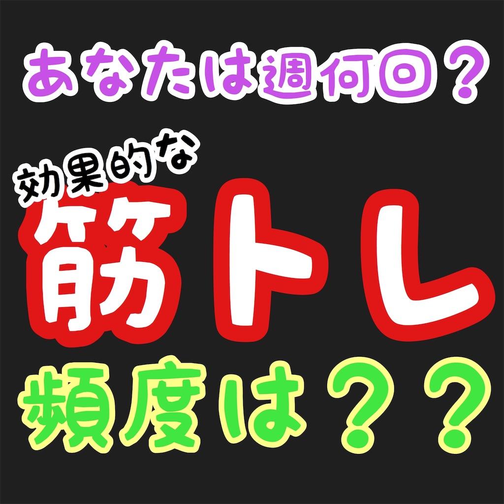 f:id:hashiyuki0322:20180717151604j:image