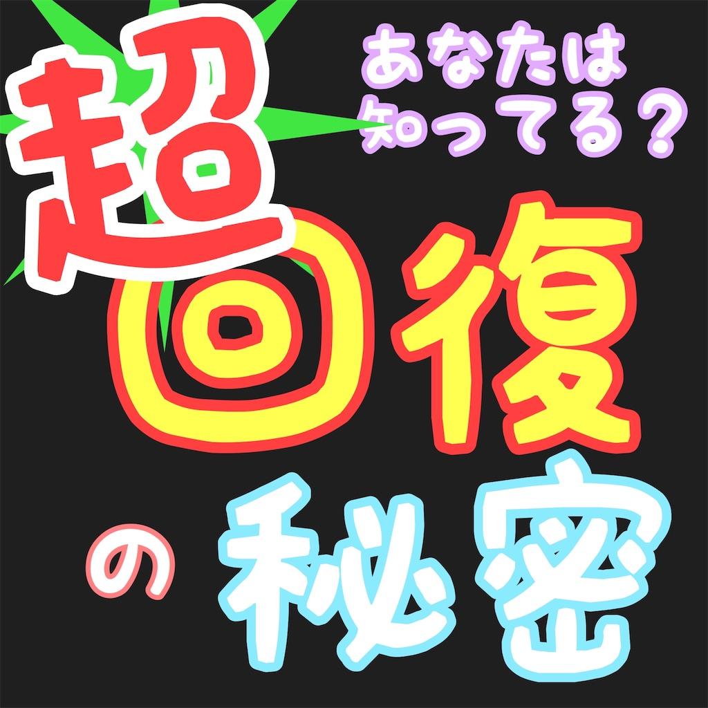 f:id:hashiyuki0322:20180718151117j:image