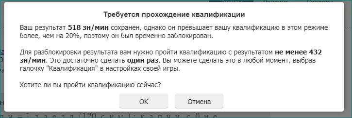 f:id:hashu_rexn:20200615074038p:plain
