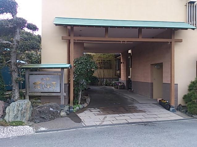 f:id:hasimoto11:20170904224711p:plain