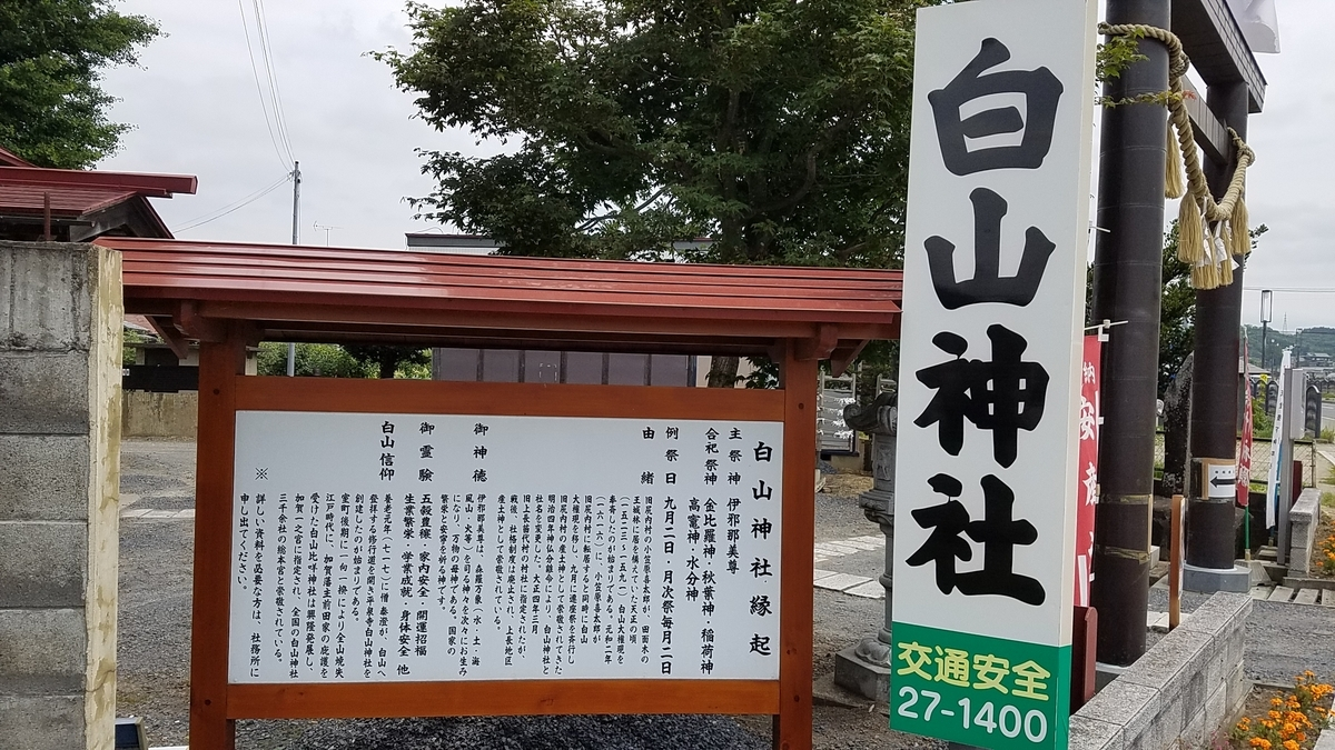 f:id:hassaku-enechitahikudan:20190711173802j:plain