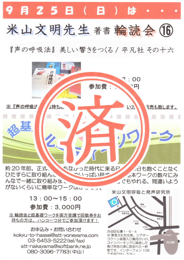 f:id:hasseigaku:20160925161426j:plain