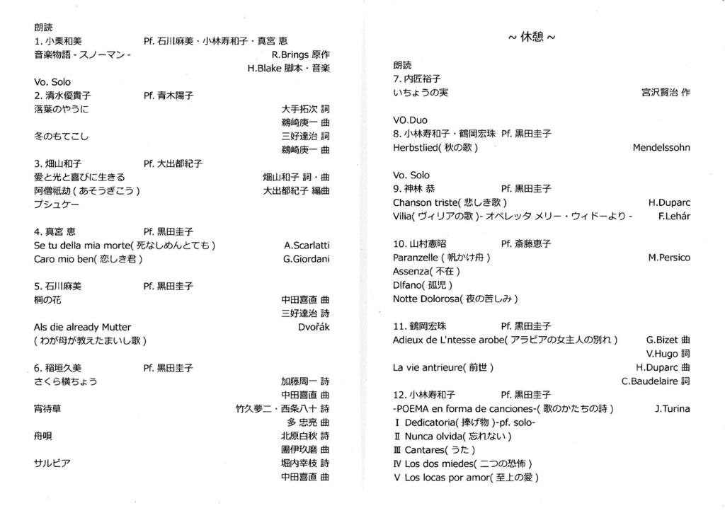 f:id:hasseigaku:20161009164314j:plain