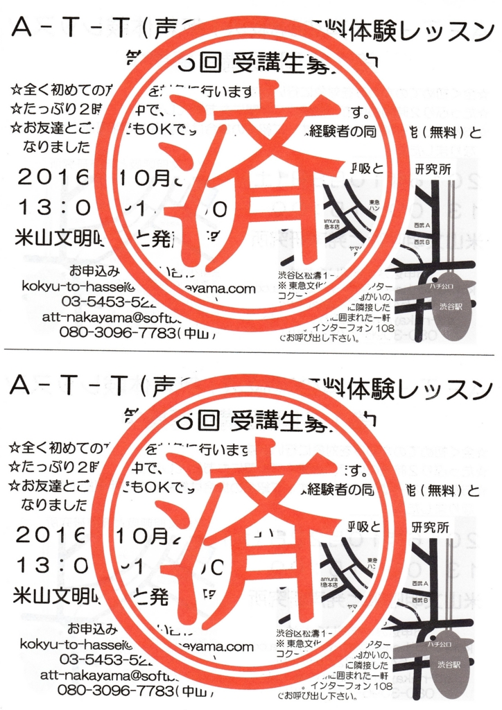 f:id:hasseigaku:20161022195423j:plain