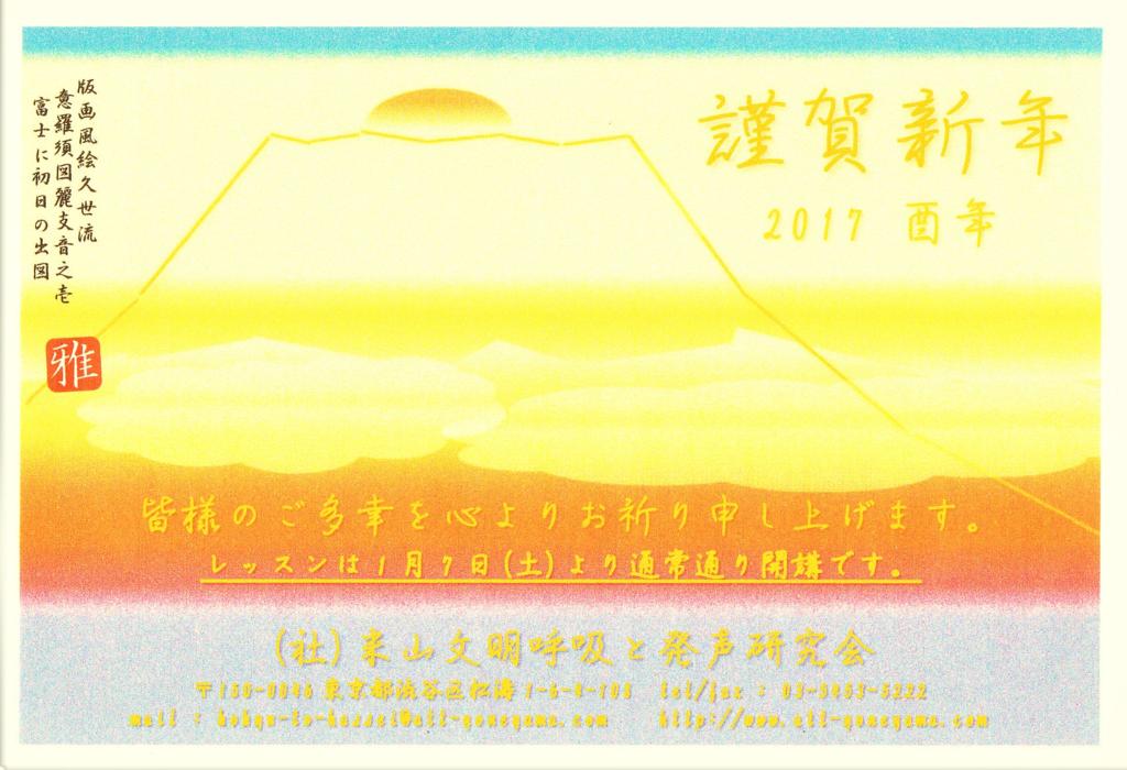 f:id:hasseigaku:20170107081959p:plain