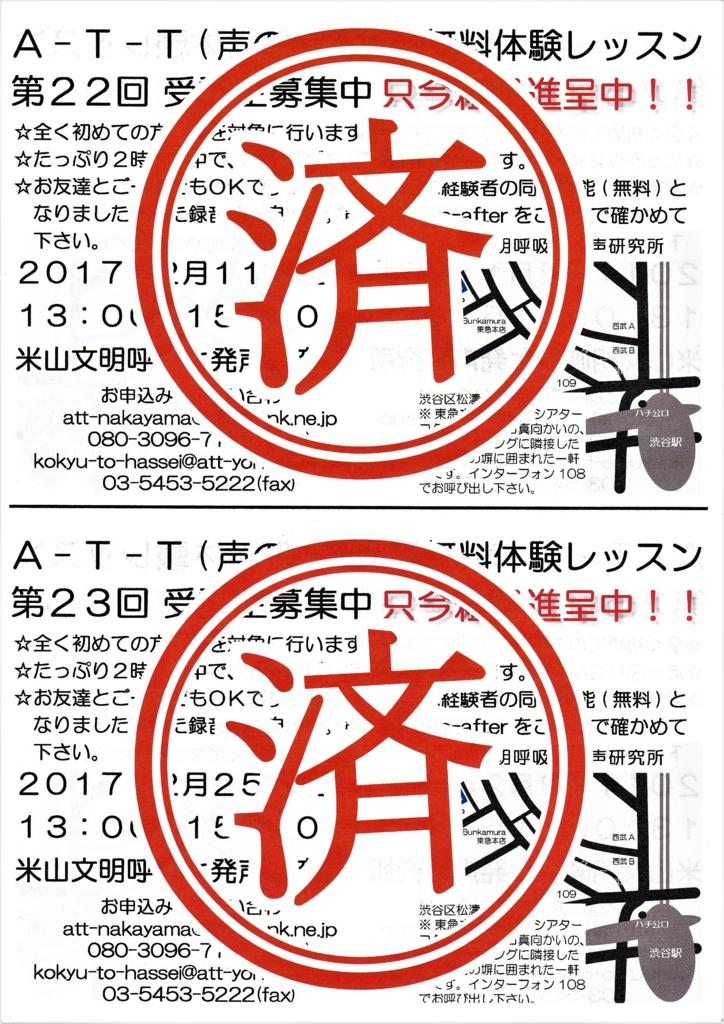 f:id:hasseigaku:20170226194347j:plain