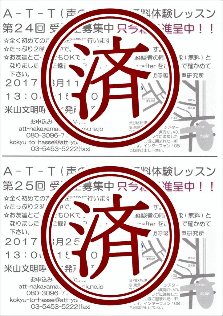 f:id:hasseigaku:20170326173240j:plain