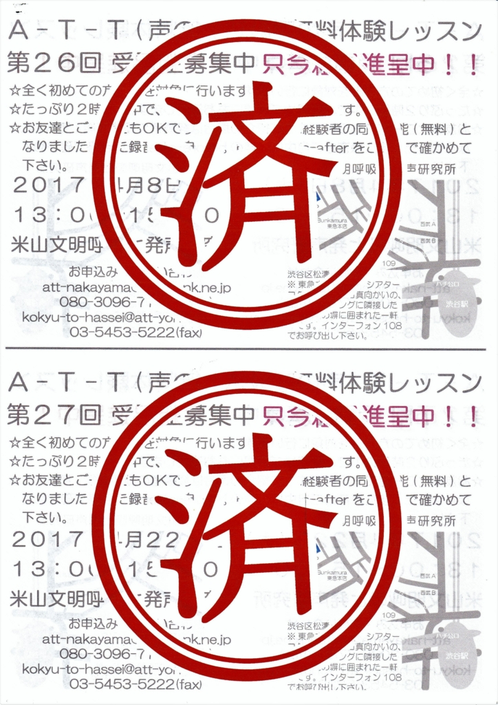 f:id:hasseigaku:20170423183633j:plain