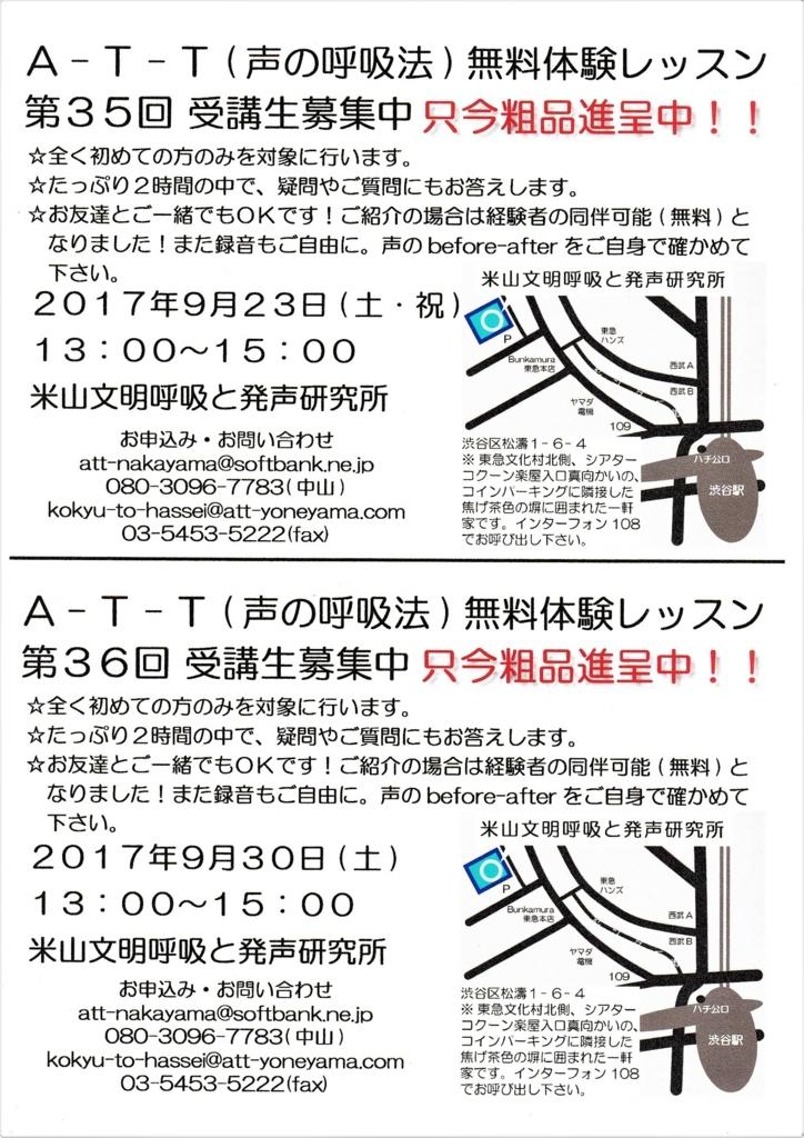 f:id:hasseigaku:20170827185115j:plain