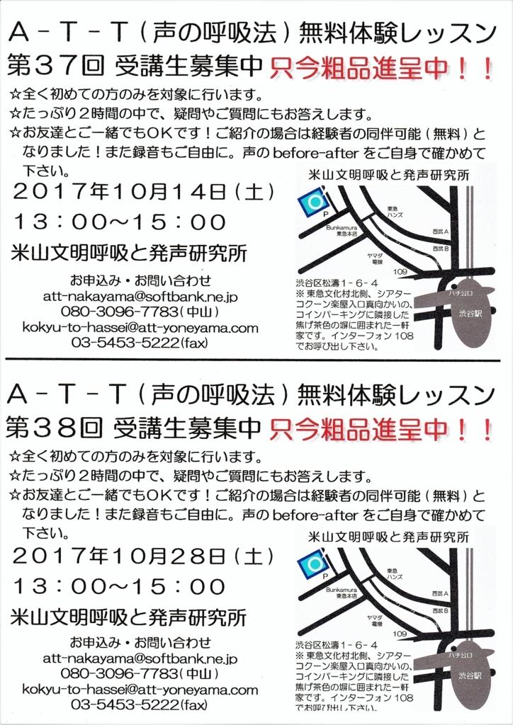 f:id:hasseigaku:20171001120218j:plain
