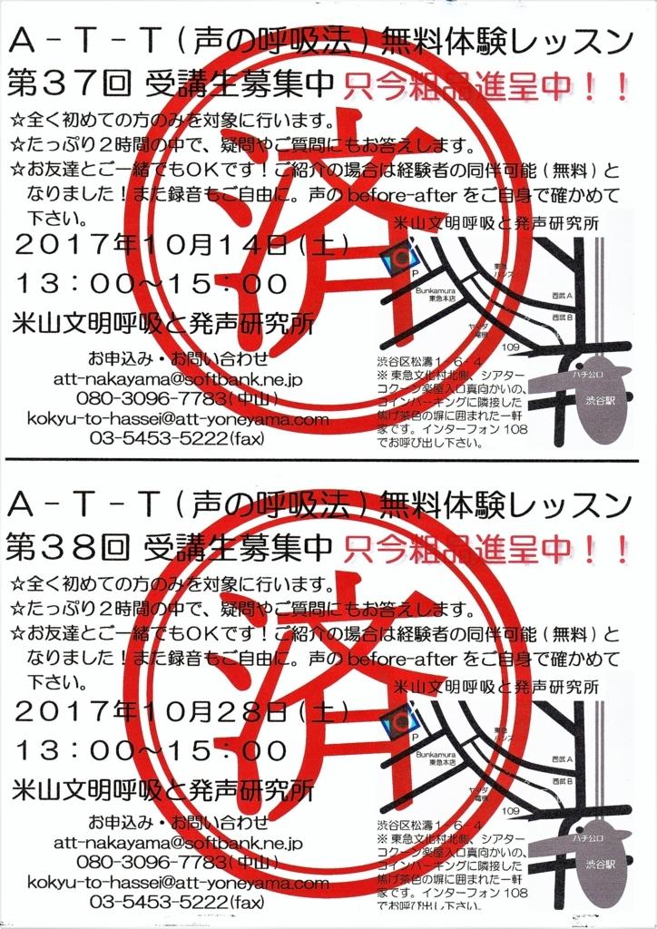 f:id:hasseigaku:20171028171802j:plain