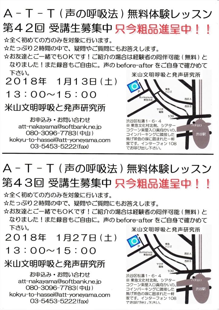 f:id:hasseigaku:20171225164047j:plain