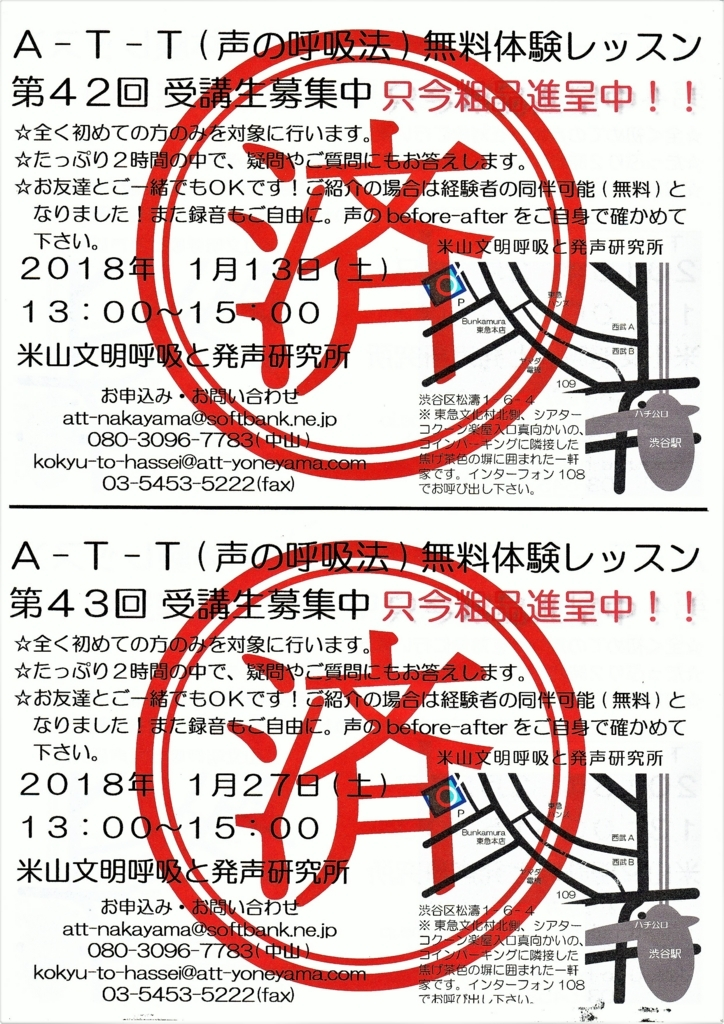 f:id:hasseigaku:20180128171824j:plain