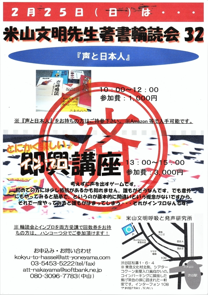 f:id:hasseigaku:20180226142459j:plain
