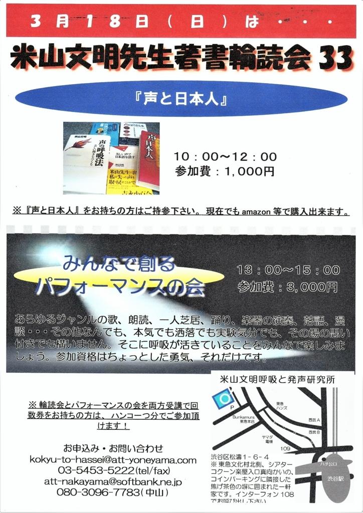 f:id:hasseigaku:20180226144629j:plain