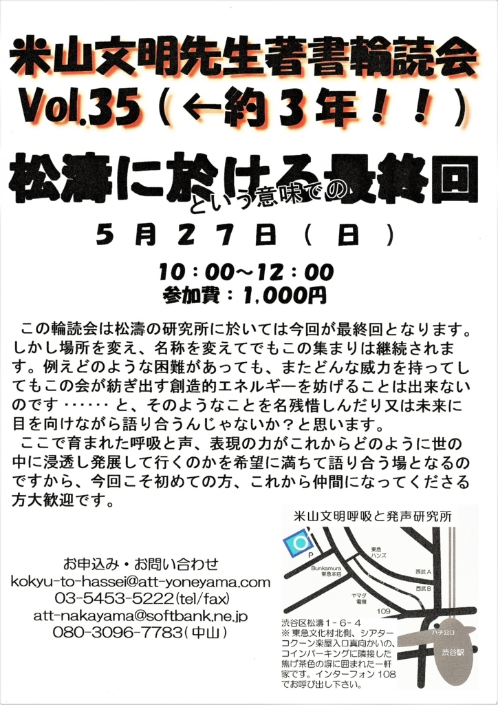 f:id:hasseigaku:20180506171359j:plain