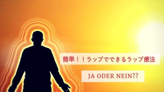 f:id:hasshikun:20171104231357j:plain