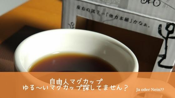 f:id:hasshikun:20180227231014j:plain