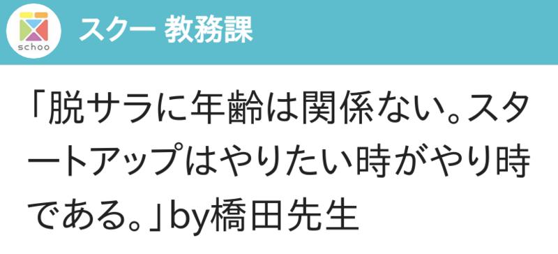 yaritaitokigayaridoki