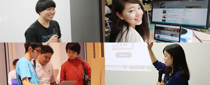 header-intern3