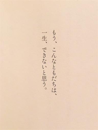 f:id:hasu-no-ne38:20170623010538j:image