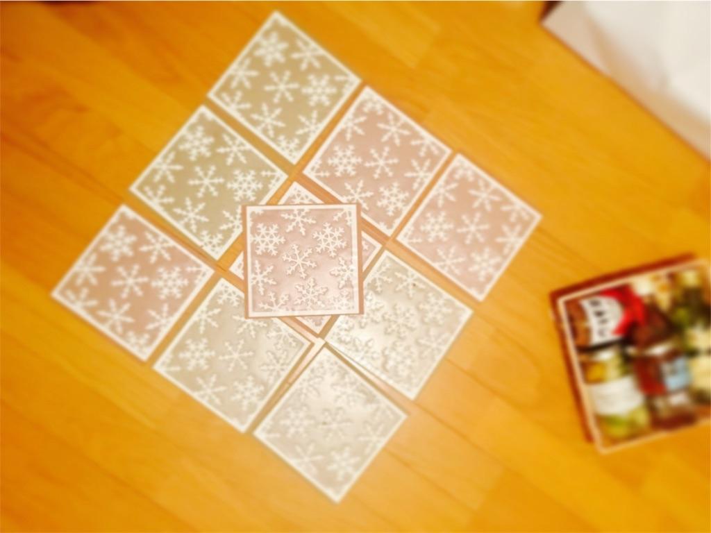 f:id:hasu-no-ne38:20170721014928j:image
