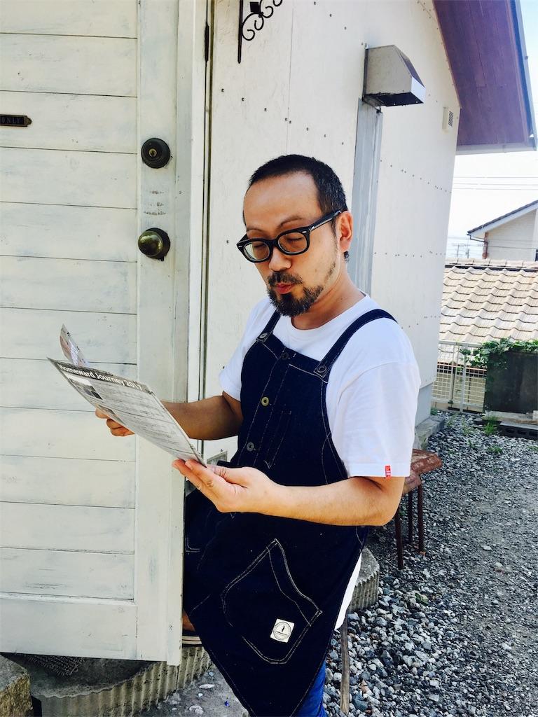 f:id:hasu-no-ne38:20170807122820j:image