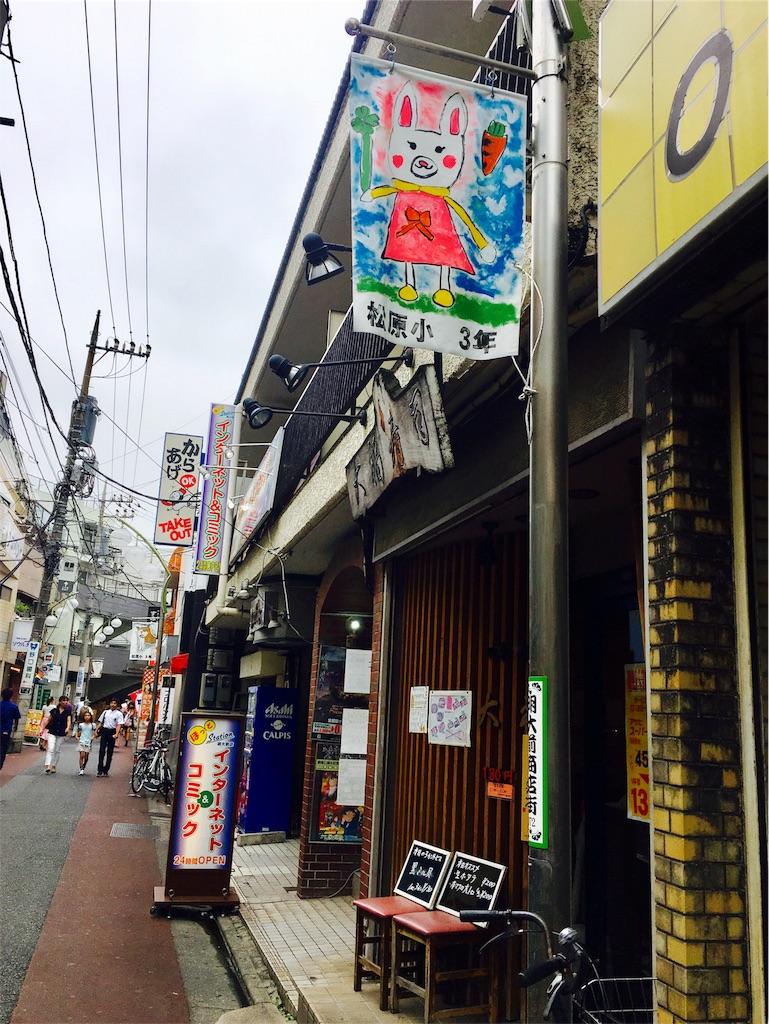 f:id:hasu-no-ne38:20170810121958j:image