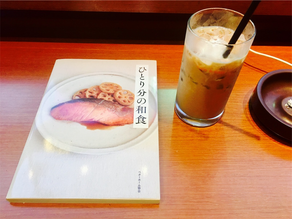 f:id:hasu-no-ne38:20170902180700j:image