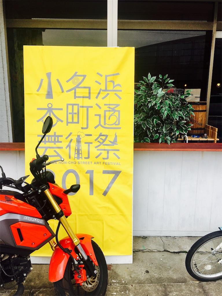 f:id:hasu-no-ne38:20171008141814j:image