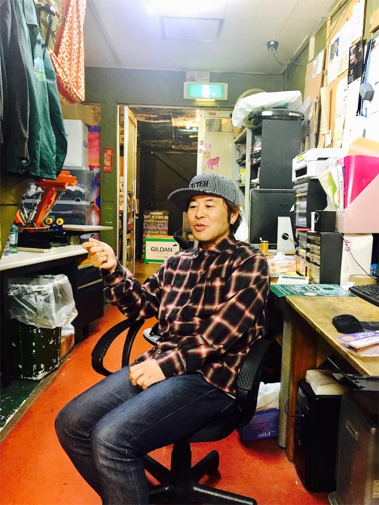 f:id:hasu-no-ne38:20171008203449j:image