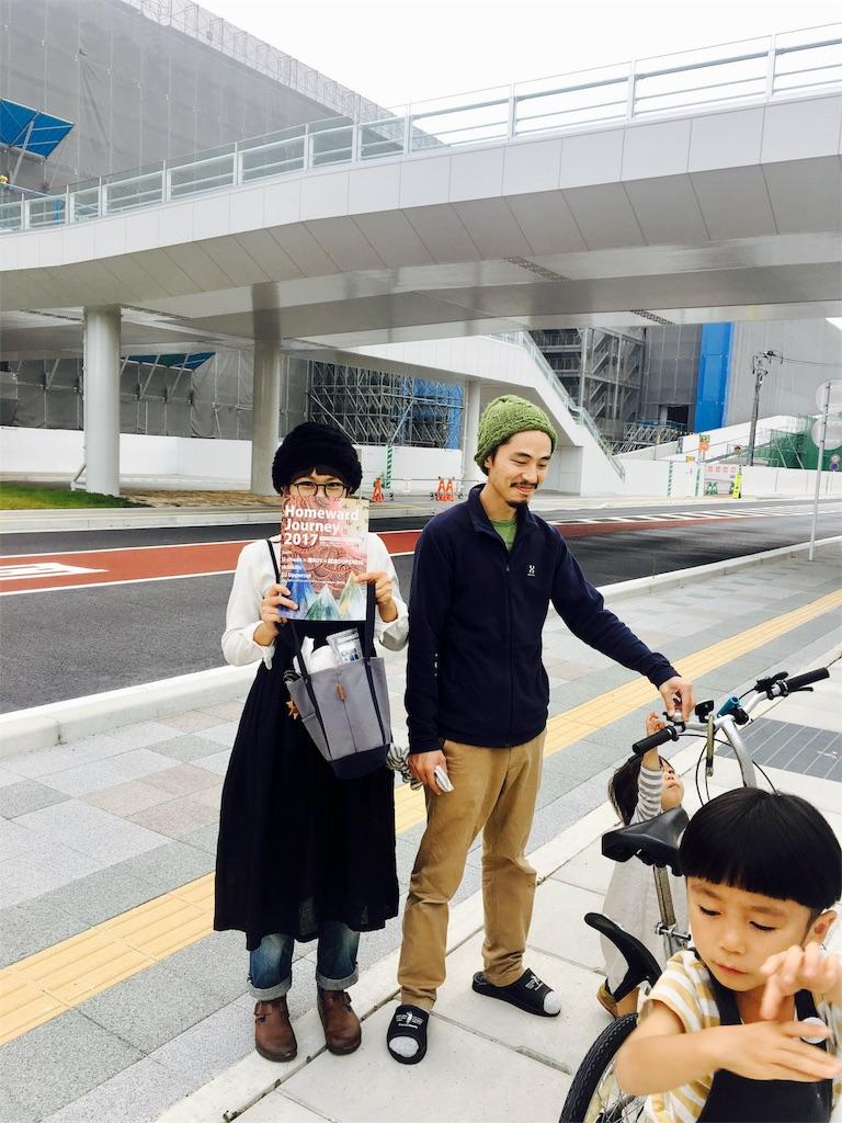 f:id:hasu-no-ne38:20171010153654j:image