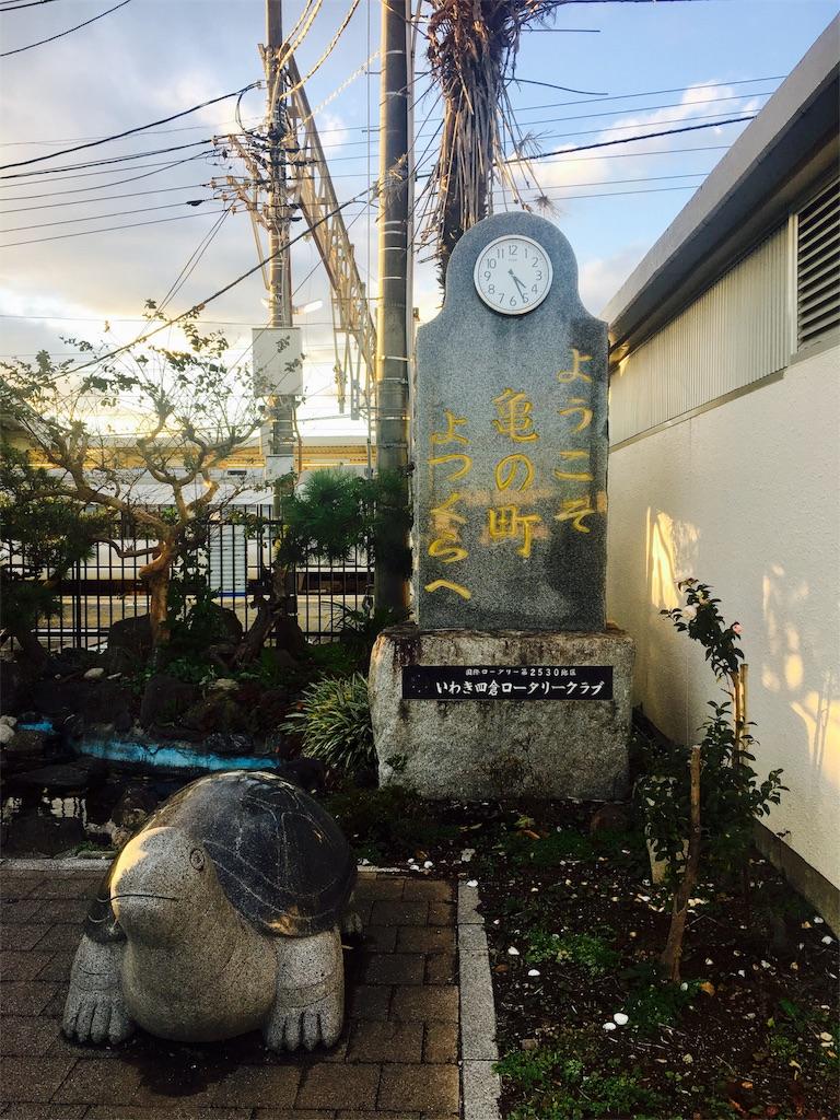 f:id:hasu-no-ne38:20171023162914j:image