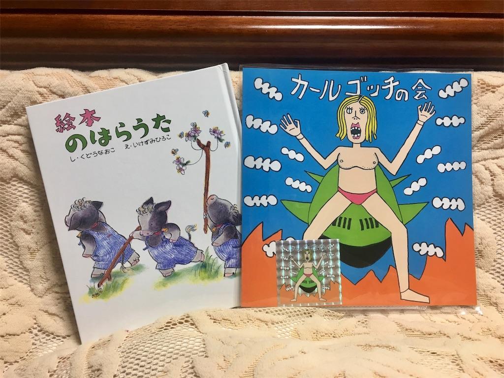 f:id:hasu-no-ne38:20171023214605j:image