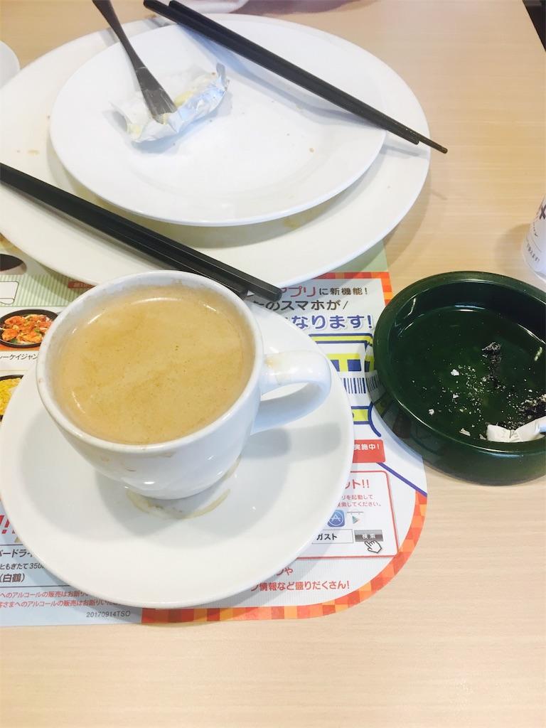 f:id:hasu-no-ne38:20171024141049j:image