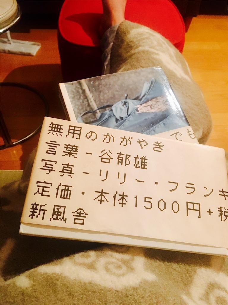 f:id:hasu-no-ne38:20171104023251j:image