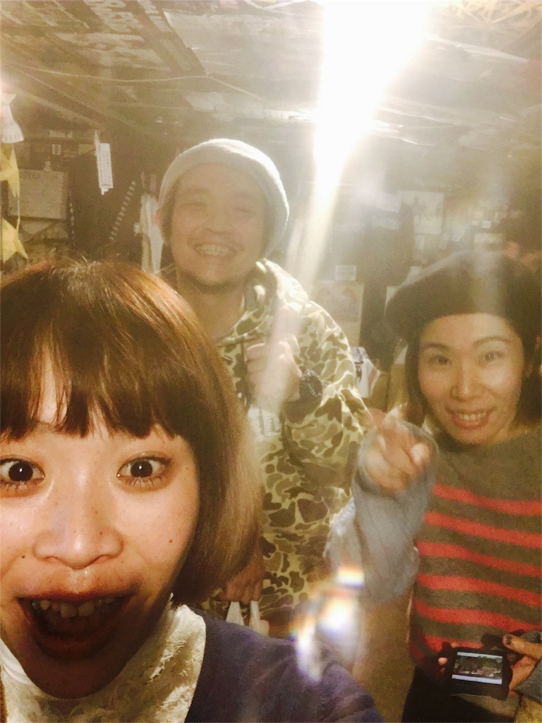 f:id:hasu-no-ne38:20171111181235j:image