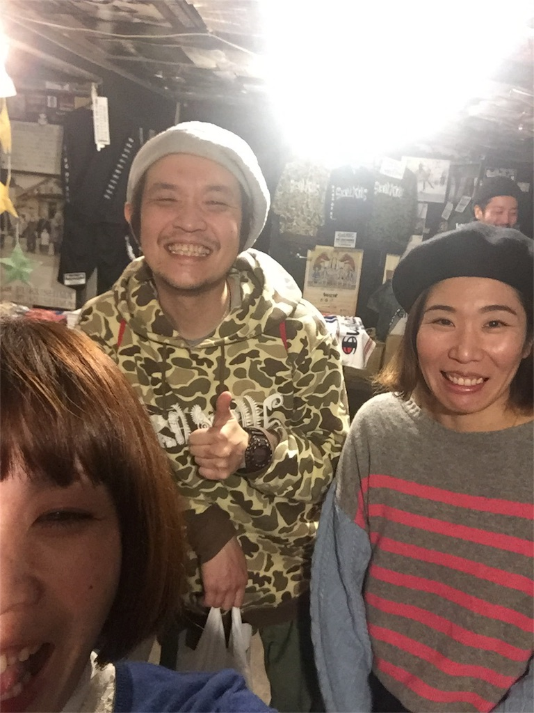 f:id:hasu-no-ne38:20171111182339j:image