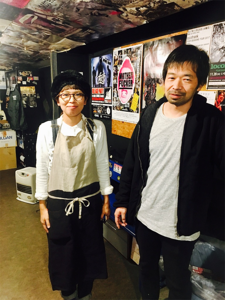 f:id:hasu-no-ne38:20171112170539j:image