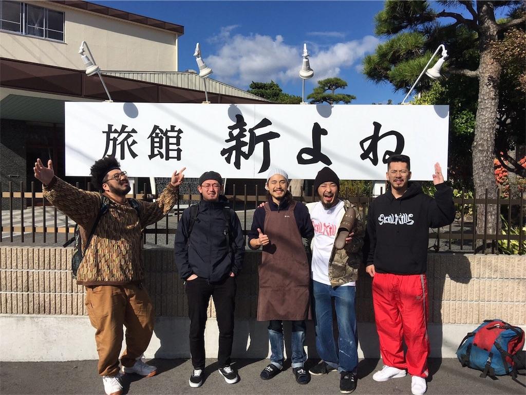 f:id:hasu-no-ne38:20171113102850j:image