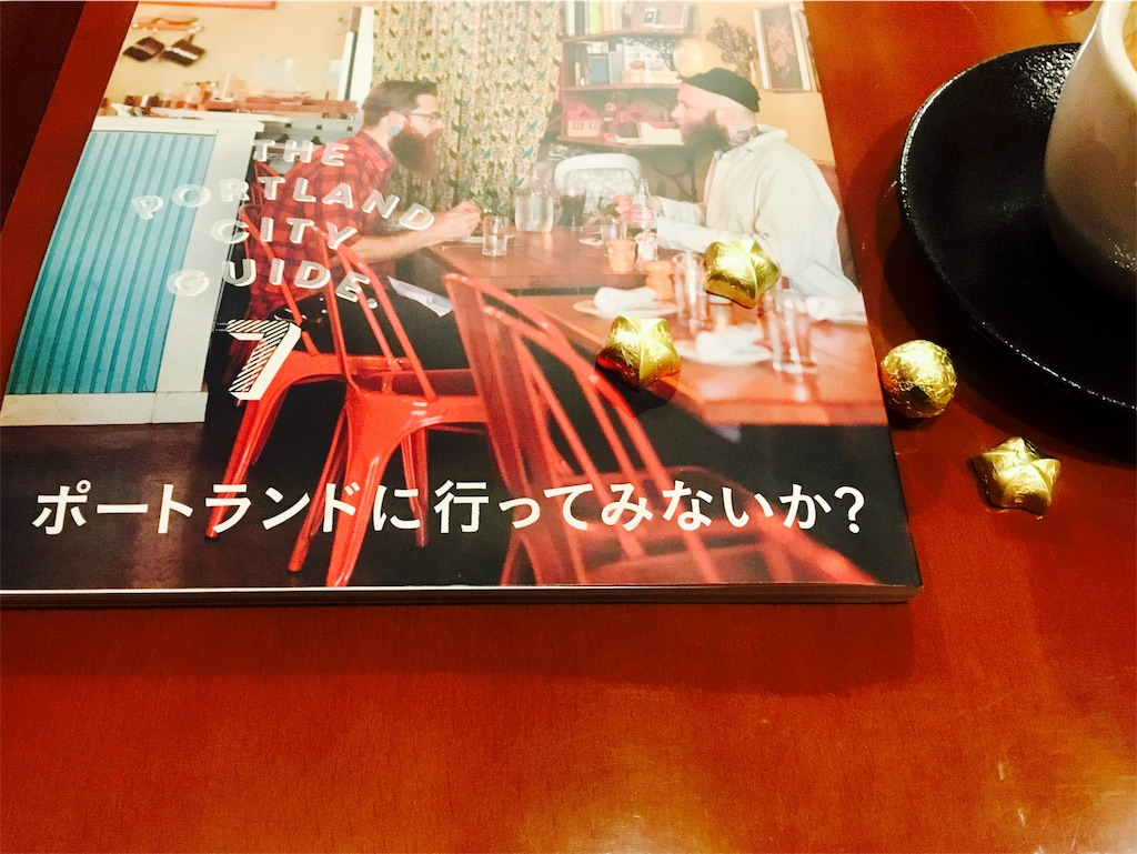 f:id:hasu-no-ne38:20171230152312j:image