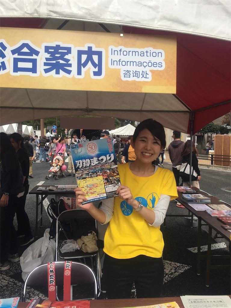 f:id:hasumika:20171015021355j:image