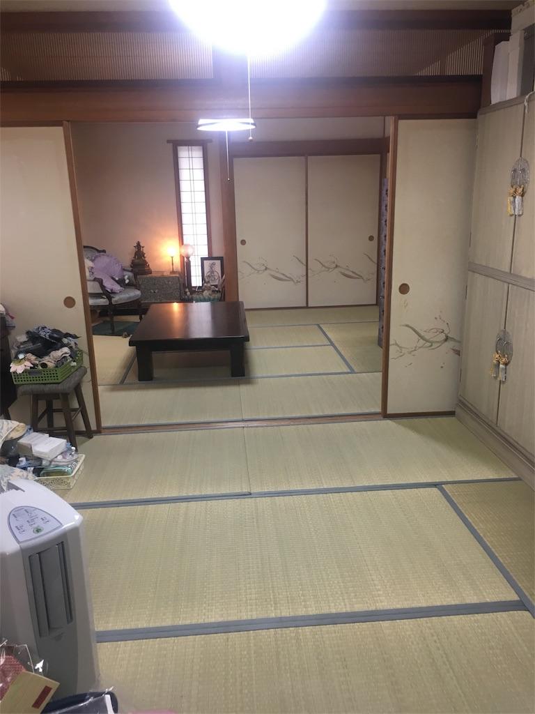 f:id:hasumika:20171205105826j:image