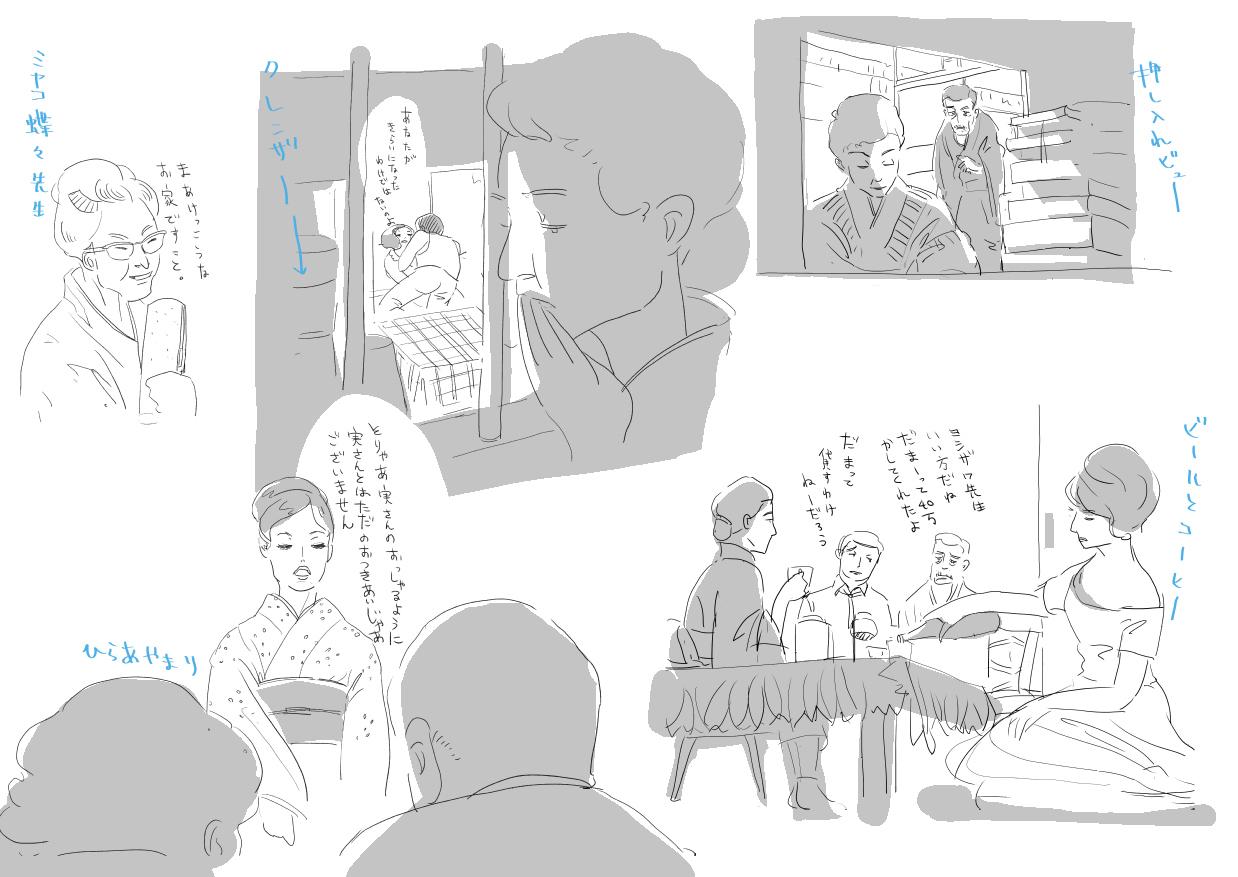 f:id:hasumukai:20110914011759j:image:w400