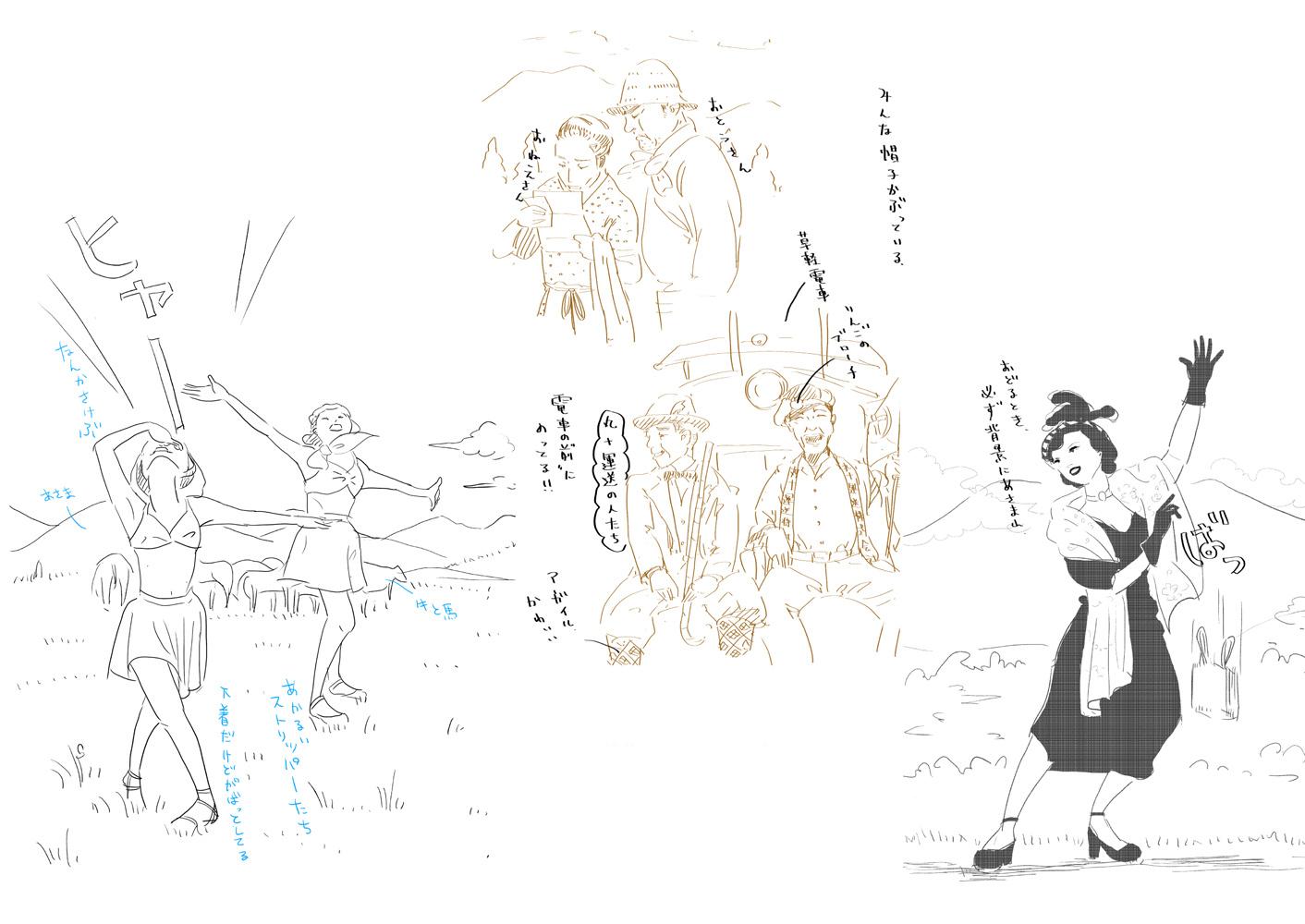 f:id:hasumukai:20110914012253j:image:w400